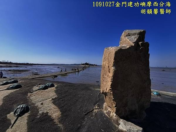 1091027金門IMG_20201027_132024 (640x480).jpg