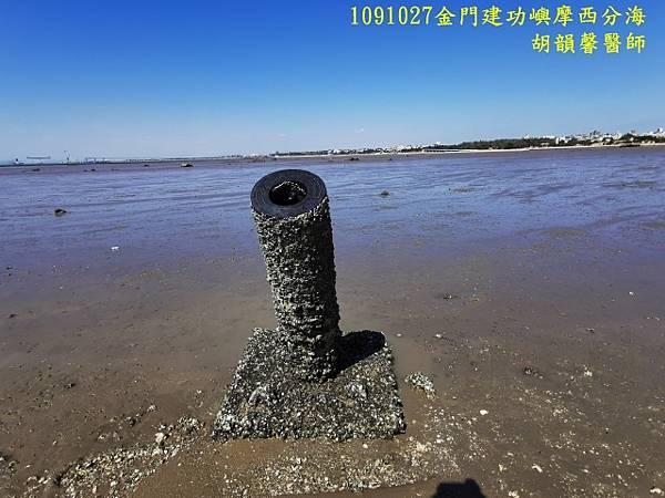 1091027金門IMG_20201027_132410 (640x480).jpg