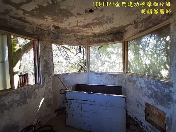 1091027金門IMG_20201027_135035 (640x480).jpg