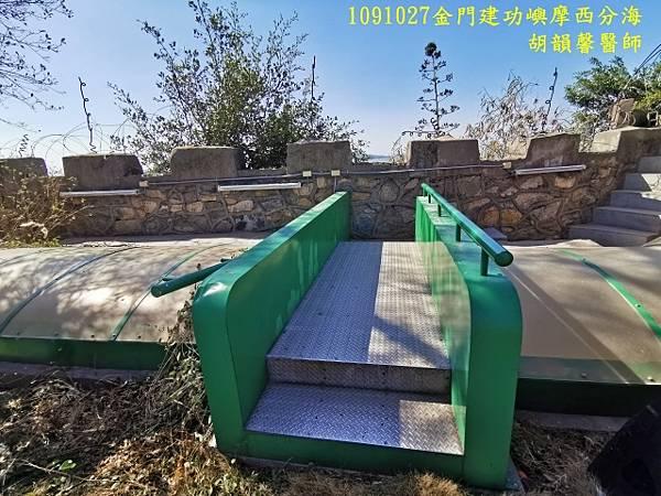 1091027金門IMG_20201027_135122 (640x480).jpg