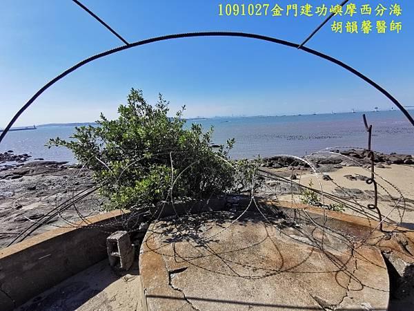 1091027金門IMG_20201027_135151 (640x480).jpg