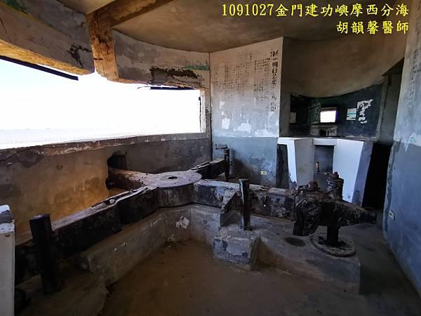 1091027金門IMG_20201027_135932 (640x480).jpg