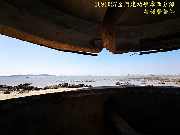 1091027金門IMG_20201027_135939 (640x480).jpg
