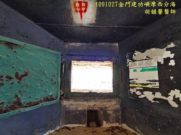 1091027金門IMG_20201027_135952 (640x480).jpg