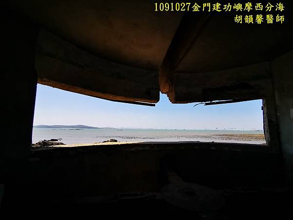 1091027金門IMG_20201027_135947 (640x480).jpg