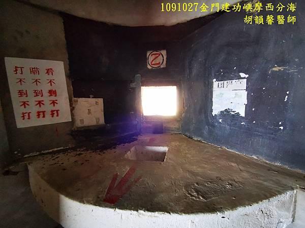 1091027金門IMG_20201027_140018 (640x480).jpg
