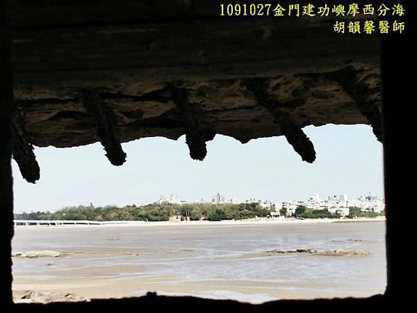 1091027金門IMG_20201027_140032 (640x480).jpg