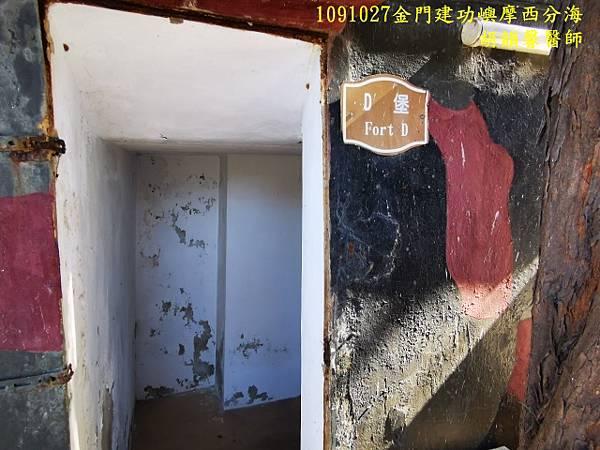 1091027金門IMG_20201027_140308 (640x480).jpg