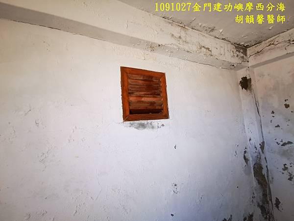 1091027金門IMG_20201027_140132 (640x480).jpg