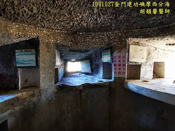 1091027金門IMG_20201027_140354 (640x480).jpg