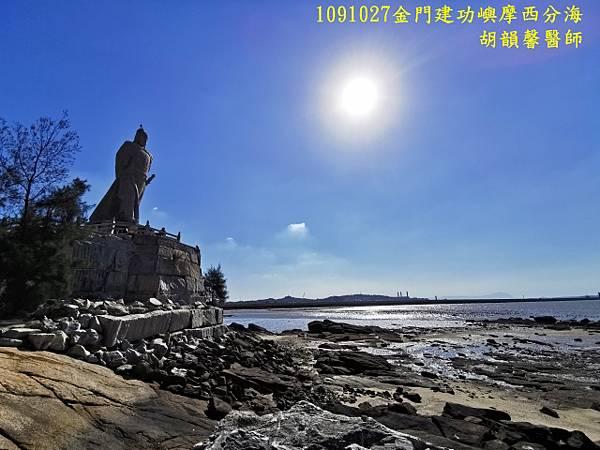 1091027金門IMG_20201027_141018 (640x480).jpg