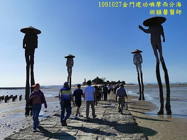 1091027金門IMG_20201027_142052 (640x480).jpg