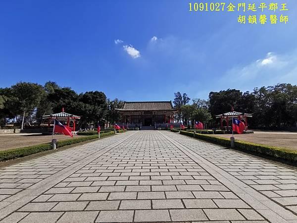 1091027金門IMG_20201027_131014 (640x480).jpg