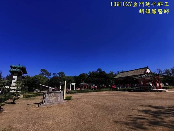 1091027金門IMG_20201027_131135 (640x480).jpg