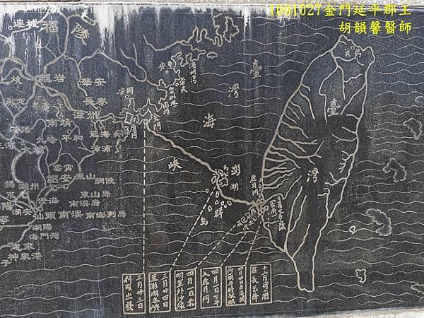 1091027金門IMG_20201027_140650 (640x480).jpg