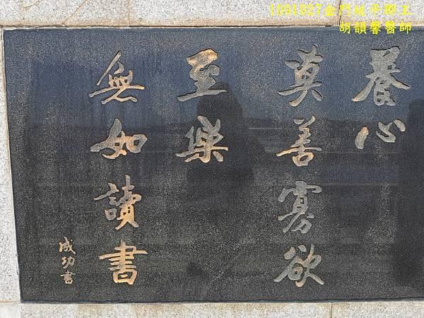 1091027金門IMG_20201027_140640 (640x480).jpg
