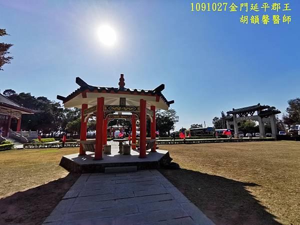 1091027金門IMG_20201027_142954 (640x480).jpg