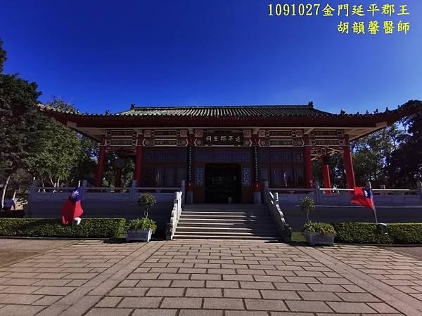 1091027金門IMG_20201027_143026 (640x480).jpg