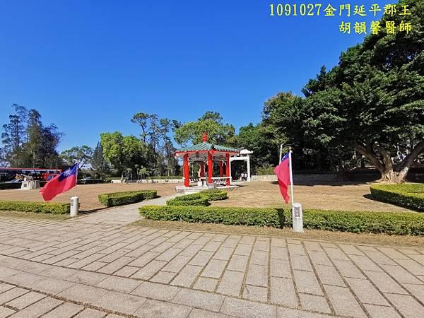 1091027金門IMG_20201027_143035 (640x480).jpg