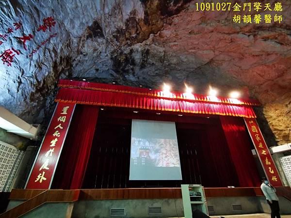 1091027金門IMG_20201027_151024 (640x480).jpg