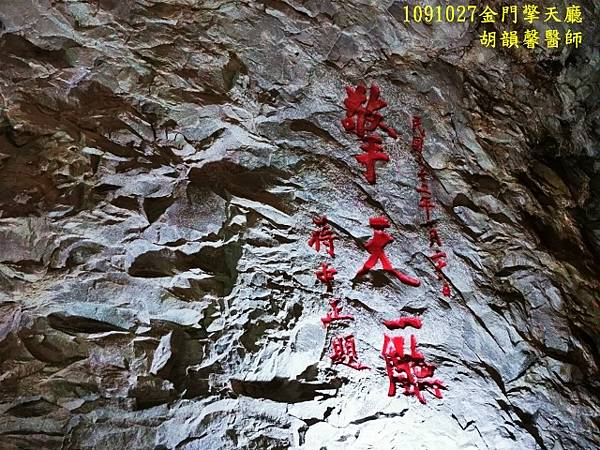 1091027金門IMG_20201027_152319_BURST002 (640x480).jpg