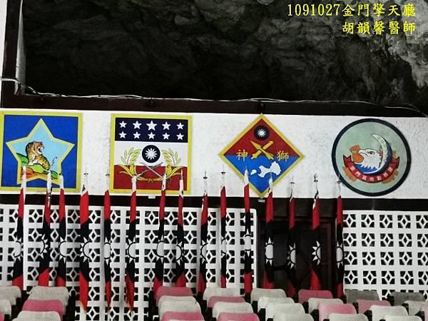 1091027金門IMG_20201027_152610 (640x480).jpg