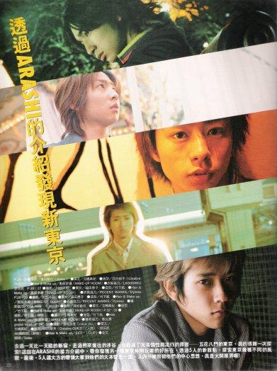 Oricon Asia創刊號