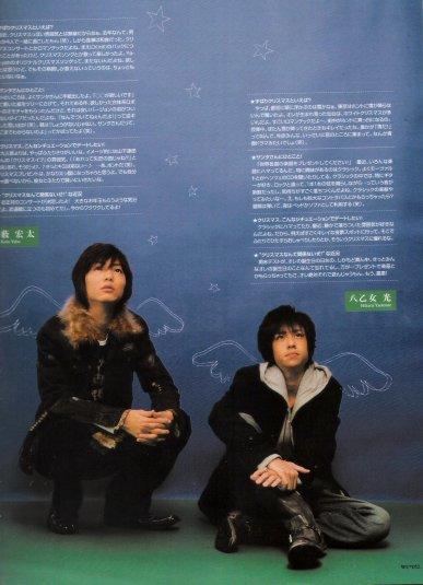 Wu-2007-1