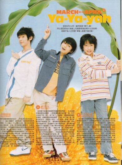 Wu-2004-4