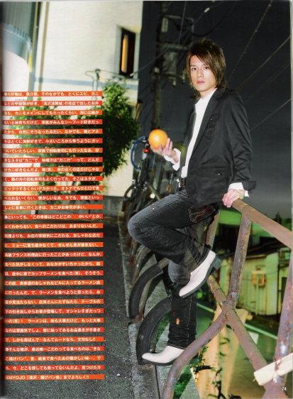 Myojo-2007-12