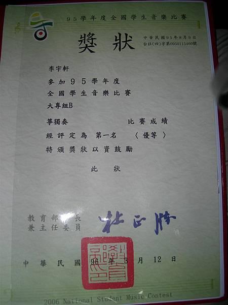 DSCN0895.JPG