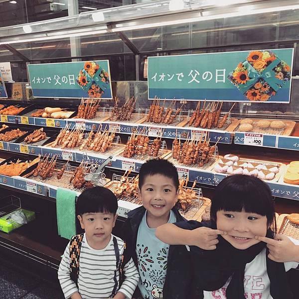 超市三仙.jpg