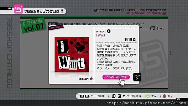 TVCAMdevice_20110831_165011.jpg