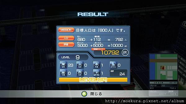 _20120311_170437