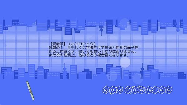 _20120406_142256