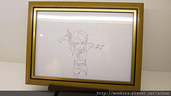 20121022 GSC_SAO-14