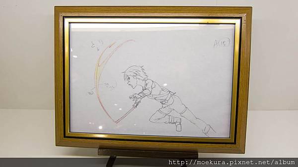 20121022 GSC_SAO-16