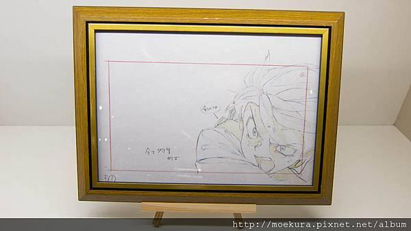 20121022 GSC_SAO-20