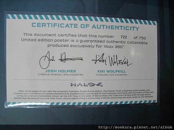 20121105 HALO4-26