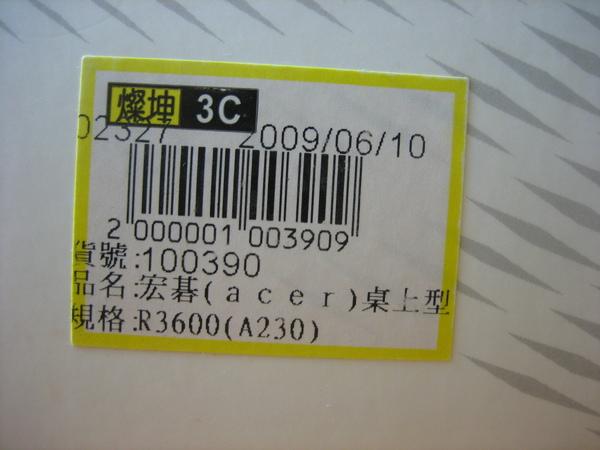 IMG_6818.JPG