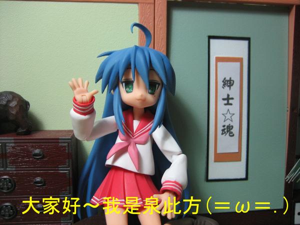 IMG_8620(1).jpg