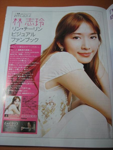 Megami 2009 5月號