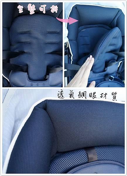 坐墊+三段式肩部高度調節