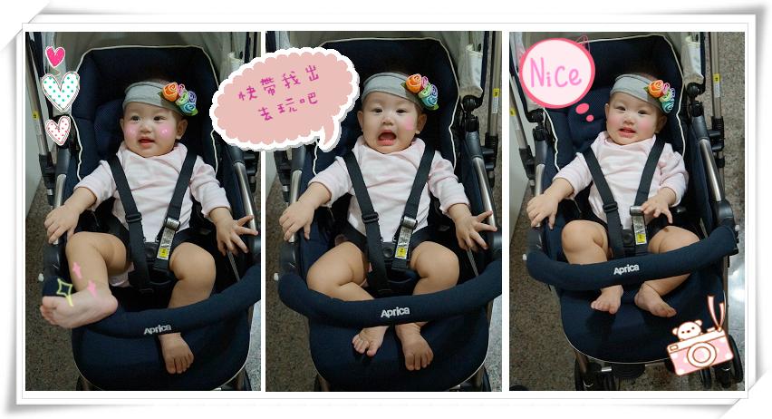 baby試坐_meitu_1