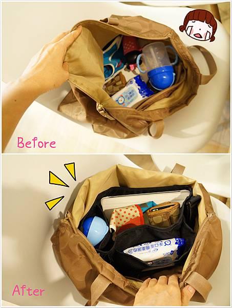 包包收納袋