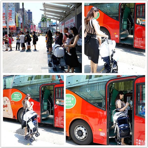 推車上公車