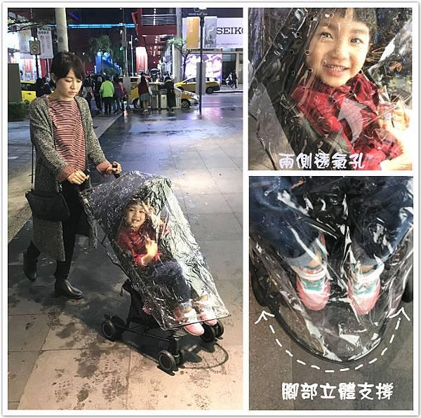 moov-雨罩