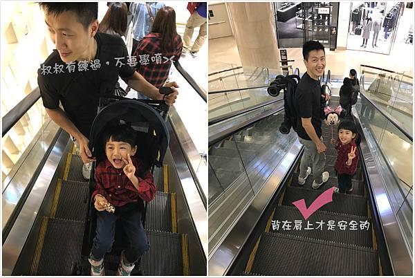 moov-搭乘電扶梯