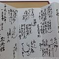 蜜月旅行-100.jpg