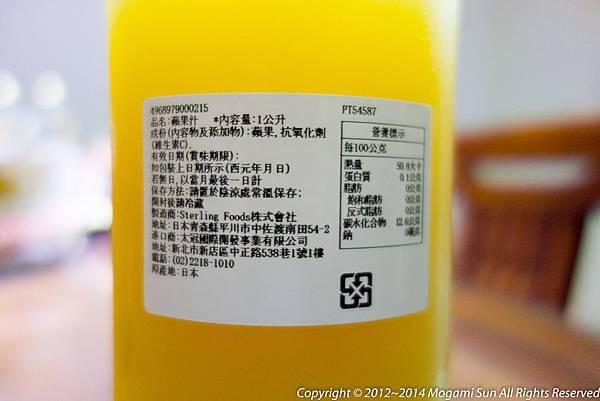 青森蘋果汁-8